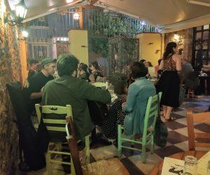 מוסיקאים מקומיים, אתונה (1)
