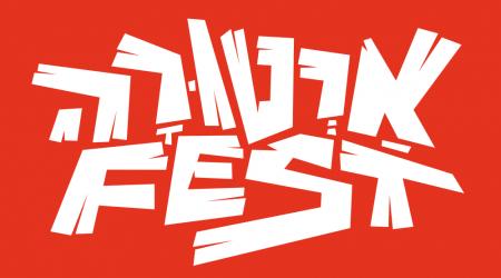 atrura-fest_logo